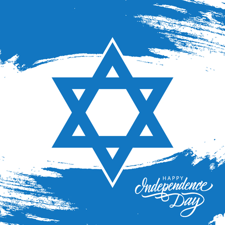 Israel Happy Independence Day celebrate card with israeli national flag brush stroke and hand drawn lettering. Vector illustration. 일러스트