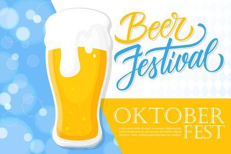 Oktoberfest celebrate banner with glass of beer and handwritten inscription Beer Festival. German traditional beer fest vector illustration.