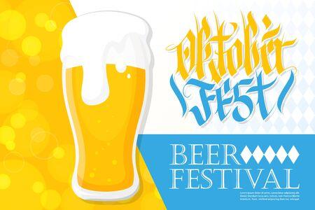 German traditional beer fest celebrate banner with glass of beer and handwritten inscription Oktoberfest. Vector illustration. Illustration