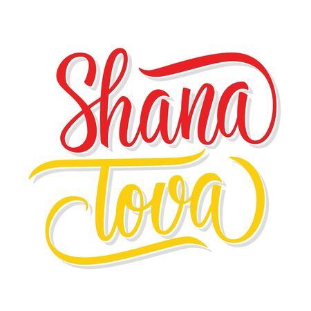 Shana Tova hand lettering. Jewish New Year Rosh Hashanah holiday card template. Creative typography for holiday greetings and invitations. Phrase translated