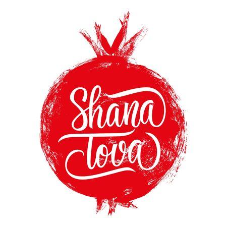 Shana Tova hand lettering with brush stroke red pomegranate. Jewish New Year Rosh Hashanah greeting card. Phrase translated Happy New Year. Vector illustration.