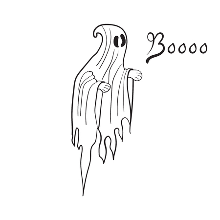 boo: Boo cute ghost - Vector illustration