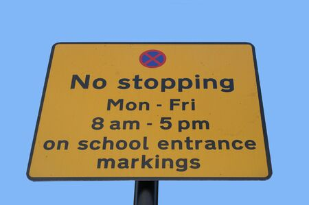 No stopping sign outside school Stock Photo - 487667
