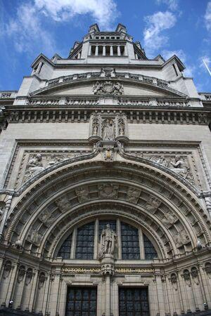 albert: Victoria and Albert Museum, South Kensington London Stock Photo