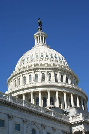 dc: Cupola di Capitol edificio Washington DC Stati Uniti d'America  Archivio Fotografico