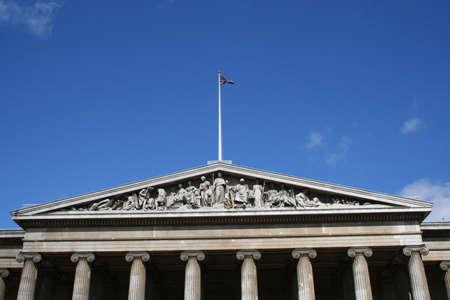 british museum: British museum entrance London England