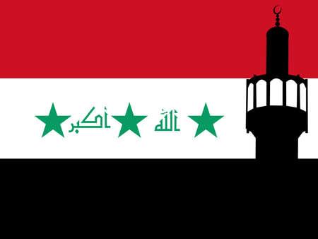 iraqi: Minaret of mosque against Iraqi Flag illustration Stock Photo