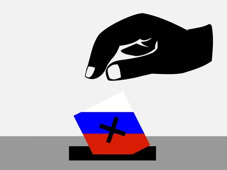 federation: Hand voting with ballot paper in Russian election