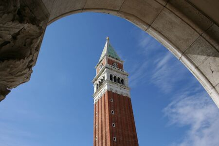 st marks square: top of Campanile St Marks Square Venice viewed through archway