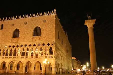st marks square: Palazzo Ducale St Marks Square Venice at night Stock Photo