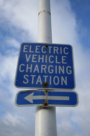 electric vehicle charging station sign with arrow Stock Photo - 1914719