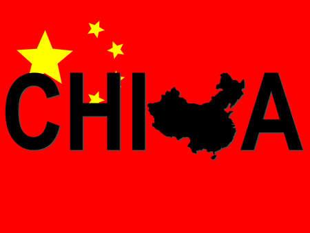 mapa china: China texto con mapa en China pabell�n ilustraci�n