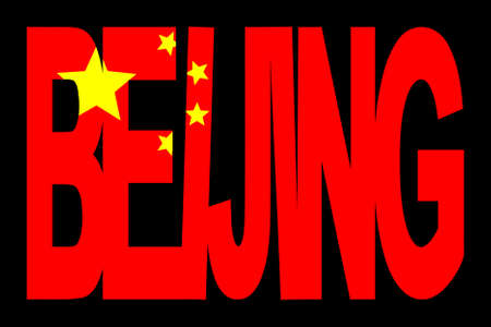beijing: overlapping Beijing text with Chinese flag illustration Stock Photo