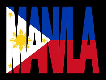 filipino: overlapping Manila text with filipino flag illustration Stock Photo
