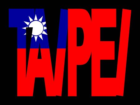 taiwanese: overlapping Taipei text with Taiwanese flag illustration