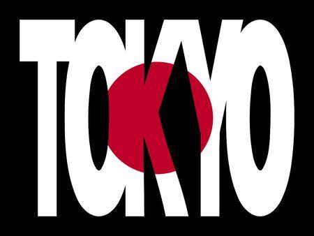 Tokio superposición de texto japonés con bandera de la ilustración Foto de archivo - 2448666