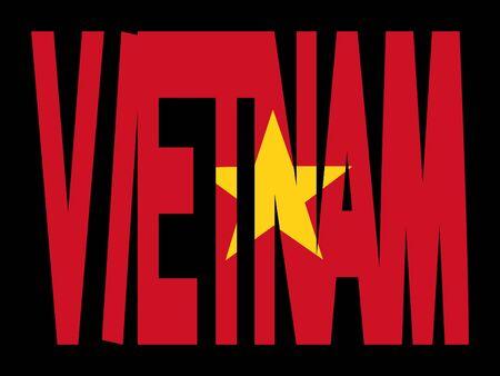 Vietnam texto con la superposición de su pabellón ilustración Foto de archivo - 2504000