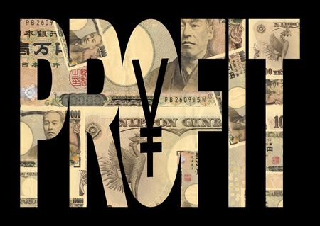 japanese currency: Profit Text With Yen symbol and Japanese currency