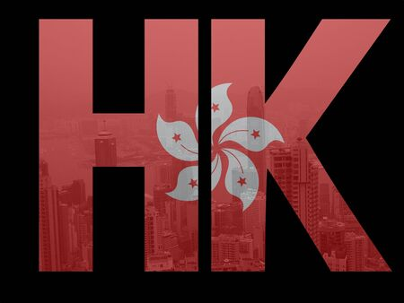 elevated: Hong Kong flag with elevated view from Victoria peak