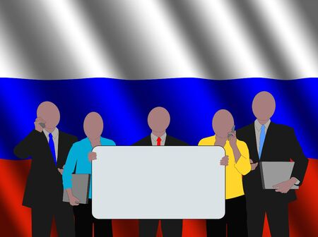 Russian business team with rippled flag illustration illustration