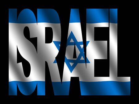 Israel text with their flag illustration Stock Illustration - 3685330