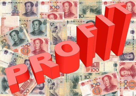 Profit text graph on Chinese Yuan illustration illustration