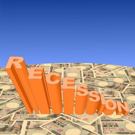 Recession bar chart with Japanese Yen globe illustration illustration