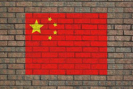 brick and mortar: Chinese flag painted on brick wall illustration