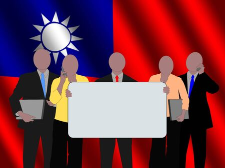 taiwanese: Taiwanese business team with rippled flag illustration