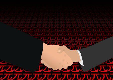 yuan: business handshake on Yuan symbols illustration