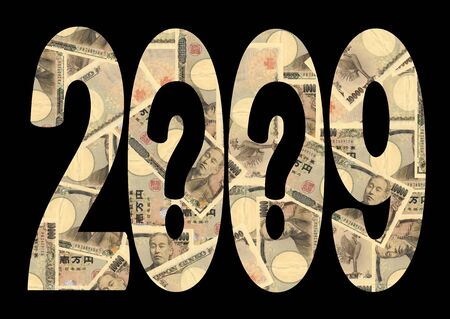 japanese yen: economic uncertainty 2009 with question marks and Japanese Yen