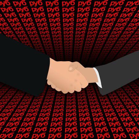 negotiator: business handshake on Rubles symbols illustration