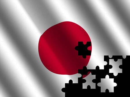 rippled: Japanese rippled flag with jigsaw effect illustration Stock Photo