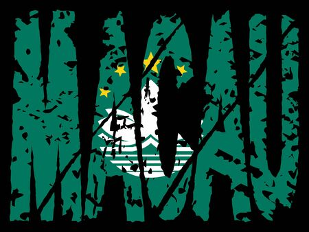 macau: grunge Macau text with flag illustration Stock Photo