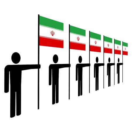 iranian: line of men holding Iranian flags illustration