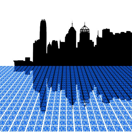 hong kong skyline: Hong Kong skyline with city text perspective illustration