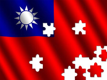 taiwanese: Taiwan rippled flag with jigsaw pieces illustration Stock Photo