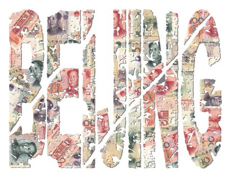 yuan: Beijing grunge text with Chinese Yuan illustration Stock Photo