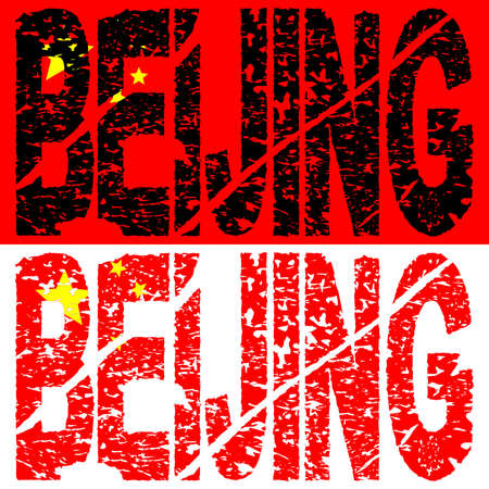 beijing: Abstract Beijing grunge text with flag illustration