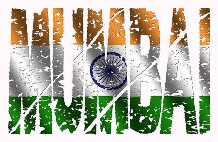 mumbai: Abstract Mumbai grunge text with Indian flag illustration Stock Photo