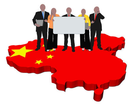 asian business woman: business team with sign on China map flag illustration