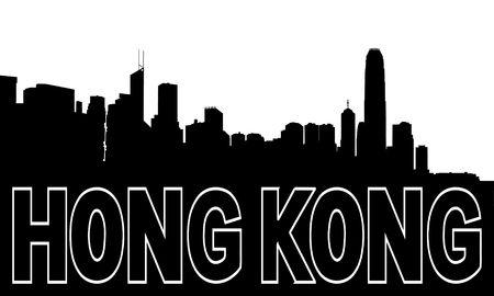 Hong Kong skyline black silhouette on white