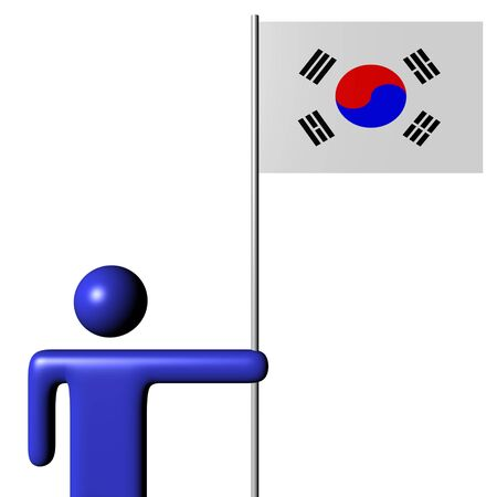 south asian: abstract man holding South Korean flag illustration Stock Photo