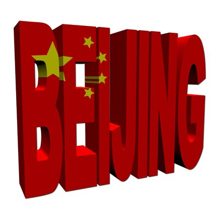 beijing: Beijing 3d text with Chinese flag on white illustration Stock Photo