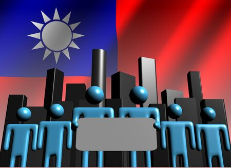 taiwanese: Taiwanese business team with skyline illustration