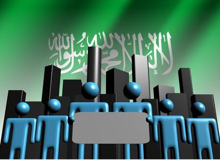 saudi: Saudi business team with skyline illustration