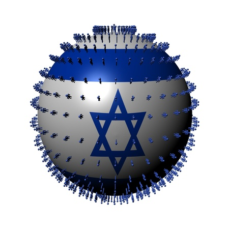 israel people: people on Israel flag sphere illustration