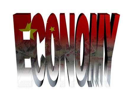 yuan: Economy text with Chinese flag and Yuan illustration Stock Photo