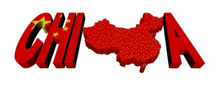 China map text with flag and population illustration illustration
