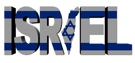 israel flag: Israel map text with flag illustration